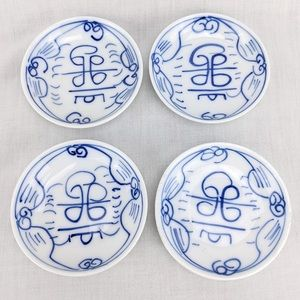 Canton 'Double Happiness' Vintage Snack Plates, 4